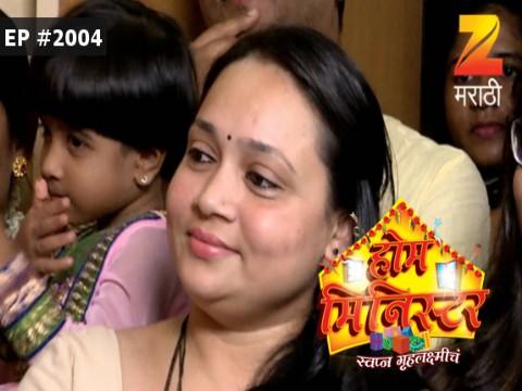 Home Minister - Episode 2004 - September 11, 2017 - Full Episode