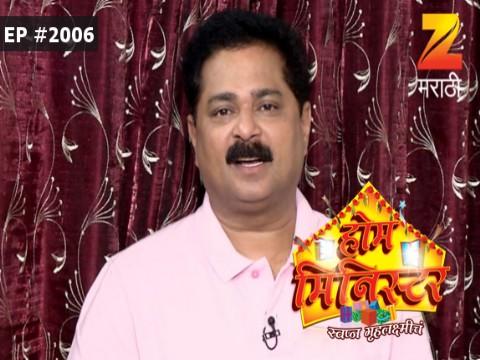Home Minister - Episode 2006 - September 13, 2017 - Full Episode