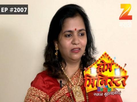 Home Minister - Episode 2007 - September 14, 2017 - Full Episode