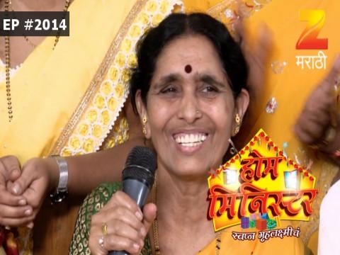 Home Minister - Episode 2014 - September 21, 2017 - Full Episode