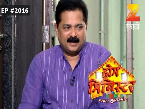 Home Minister - Episode 2016 - September 23, 2017 - Full Episode