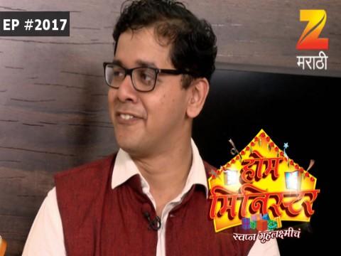 Home Minister - Episode 2017 - September 25, 2017 - Full Episode