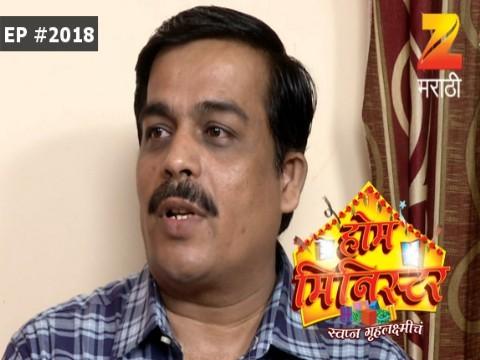 Home Minister - Episode 2018 - September 26, 2017 - Full Episode