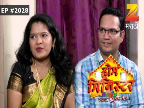 Home Minister - Episode 2028 - October 9, 2017 - Full Episode