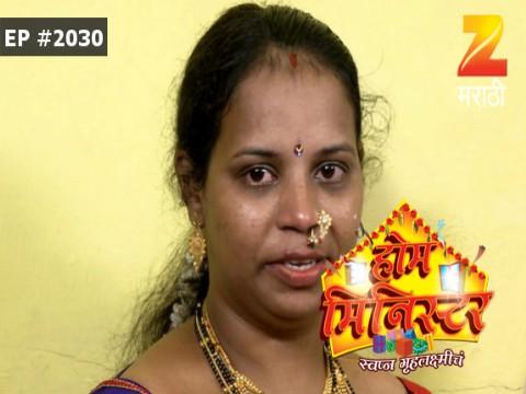 Home Minister - Episode 2030 - October 11, 2017 - Full Episode