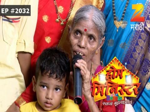 Home Minister - Episode 2032 - October 13, 2017 - Full Episode