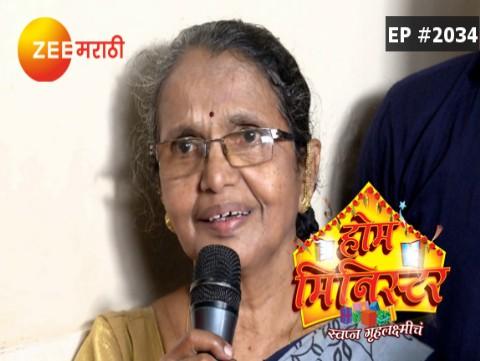 Home Minister - Episode 2034 - October 16, 2017 - Full Episode