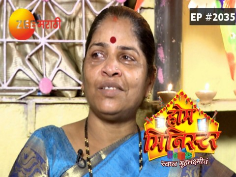 Home Minister - Episode 2035 - October 17, 2017 - Full Episode
