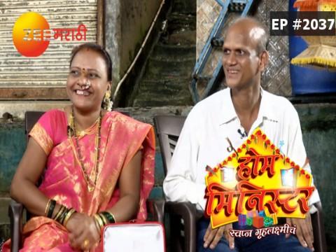 Home Minister - Episode 2037 - October 19, 2017 - Full Episode