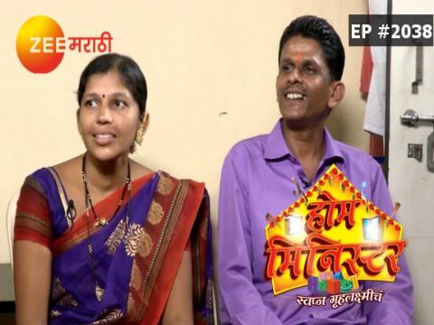 Home Minister - Episode 2038 - October 20, 2017 - Full Episode