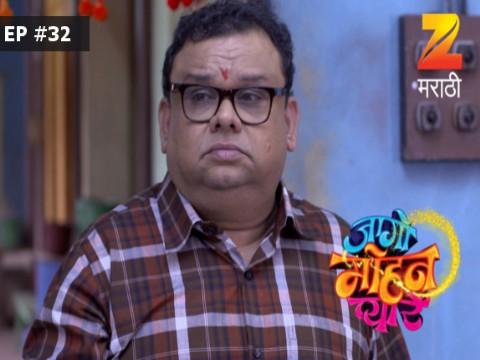 Jaago Mohan Pyare Ep 32 18th September 2017