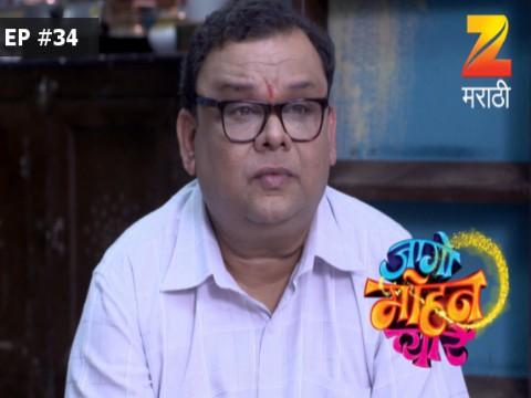 Jaago Mohan Pyare Ep 34 20th September 2017