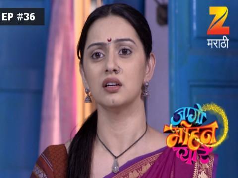 Jaago Mohan Pyare - Episode 36 - September 22, 2017 - Full Episode
