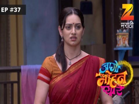 Jaago Mohan Pyare - Episode 37 - September 23, 2017 - Full Episode