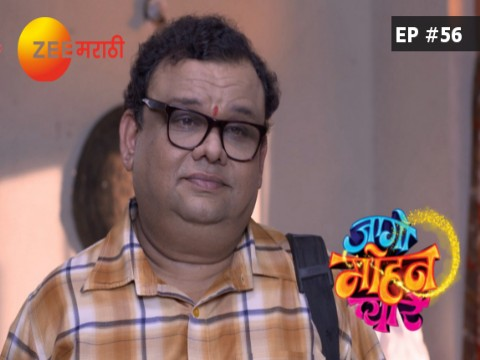 Jaago Mohan Pyare - Episode 56 - October 17, 2017 - Full Episode