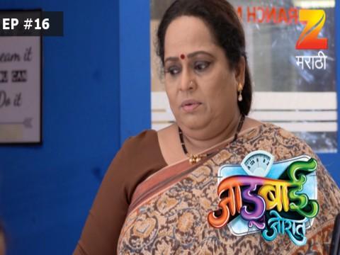 Jadubai Jorat - Episode 16 - August 10, 2017 - Full Episode