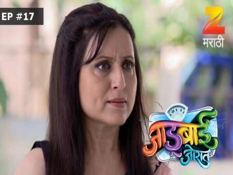 Jadubai Jorat - Episode 17 - August 11, 2017 - Full Episode