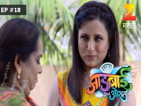 Jadubai Jorat - Episode 18 - August 12, 2017 - Full Episode