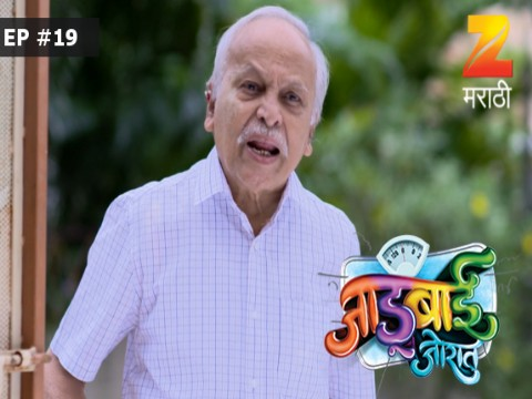 Jadubai Jorat - Episode 19 - August 14, 2017 - Full Episode