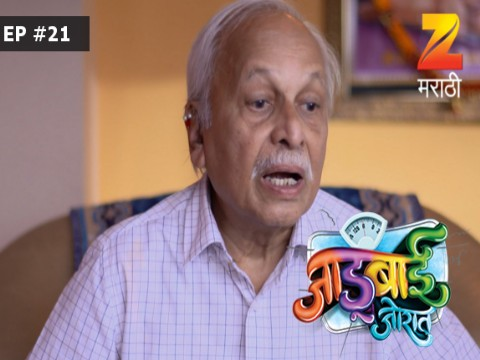 Jadubai Jorat - Episode 21 - August 16, 2017 - Full Episode