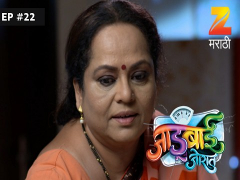 Jadubai Jorat - Episode 22 - August 17, 2017 - Full Episode