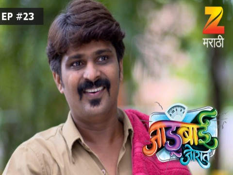 Jadubai Jorat - Episode 23 - August 18, 2017 - Full Episode