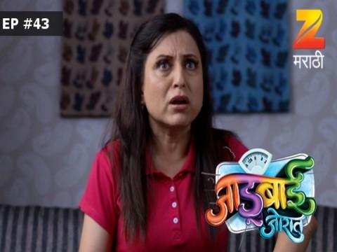 Jadubai Jorat - Episode 43 - September 12, 2017 - Full Episode