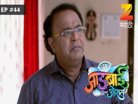 Jadubai Jorat - Episode 44 - September 13, 2017 - Full Episode