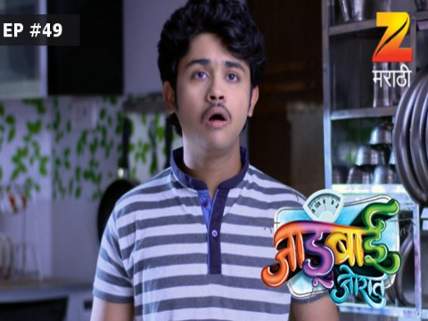 Jadubai Jorat - Episode 49 - September 18, 2017 - Full Episode