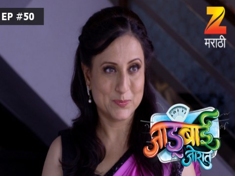 Jadubai Jorat - Episode 50 - September 19, 2017 - Full Episode