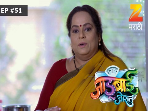 Jadubai Jorat - Episode 51 - September 20, 2017 - Full Episode