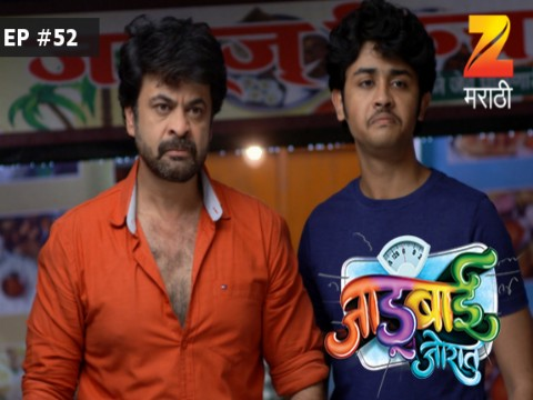 Jadubai Jorat - Episode 52 - September 21, 2017 - Full Episode