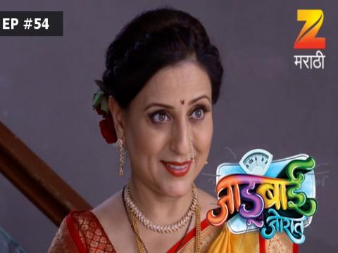 Jadubai Jorat - Episode 54 - September 23, 2017 - Full Episode
