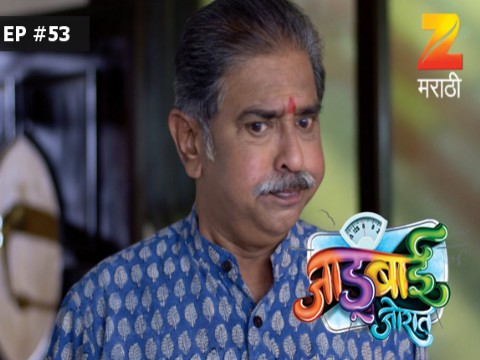 Jadubai Jorat - Episode 53 - September 22, 2017 - Full Episode