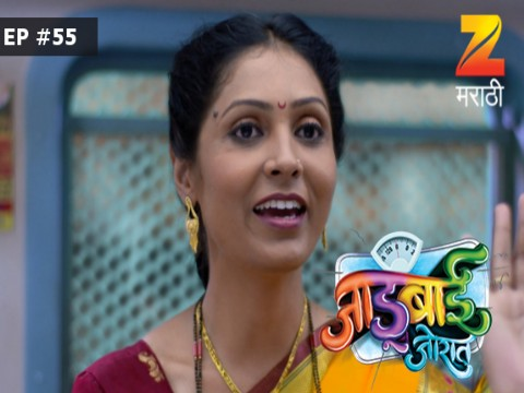 Jadubai Jorat - Episode 55 - September 25, 2017 - Full Episode