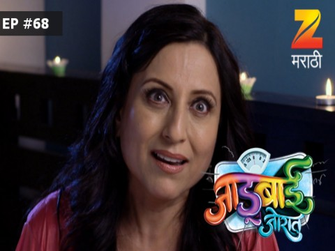 Jadubai Jorat - Episode 68 - October 10, 2017 - Full Episode