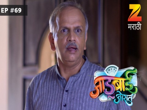 Jadubai Jorat - Episode 69 - October 11, 2017 - Full Episode