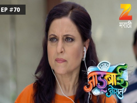 Jadubai Jorat - Episode 70 - October 12, 2017 - Full Episode