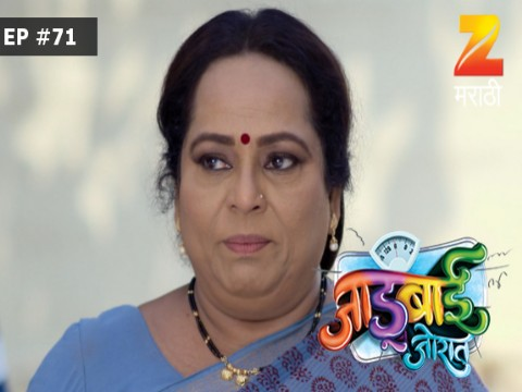 Jadubai Jorat - Episode 71 - October 13, 2017 - Full Episode