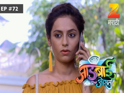 Jadubai Jorat - Episode 72 - October 14, 2017 - Full Episode