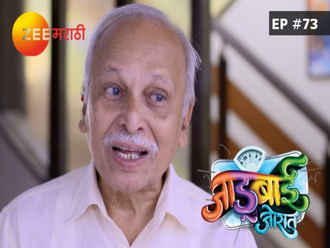 Jadubai Jorat - Episode 73 - October 16, 2017 - Full Episode