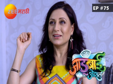 Jadubai Jorat - Episode 75 - October 18, 2017 - Full Episode
