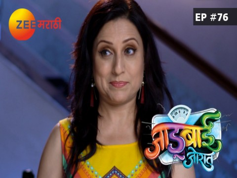 Jadubai Jorat - Episode 76 - October 19, 2017 - Full Episode