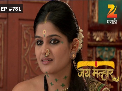Jai malhar zee marathi latest episode 516 / D and b trailers