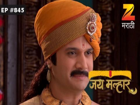 Jai Malhar - Episode 845 - January 9, 2017 - Full Episode