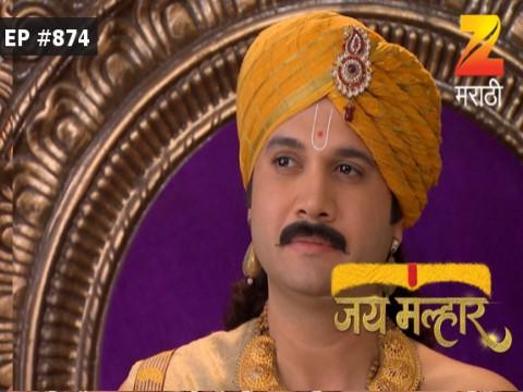 Jai Malhar - Episode 874 - February 11, 2017 - Full Episode