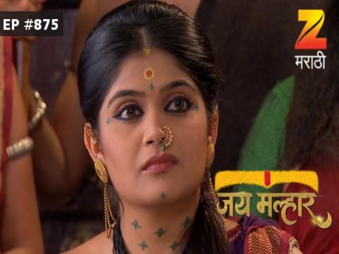 Jai Malhar - Episode 875 - February 13, 2017 - Full Episode