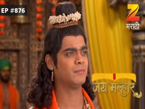 Jai Malhar - Episode 876 - February 14, 2017 - Full Episode