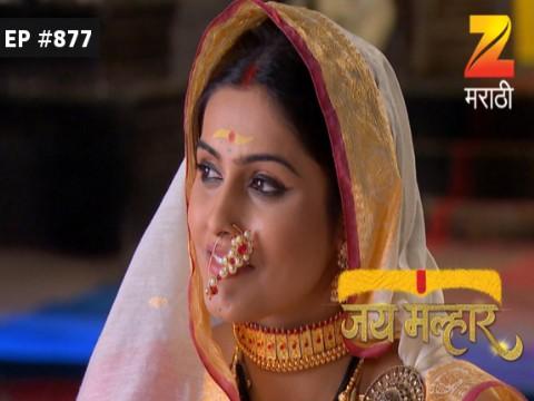 Jai Malhar - Episode 877 - February 15, 2017 - Full Episode