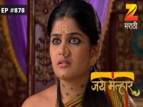 Jai Malhar - Episode 878 - February 16, 2017 - Full Episode